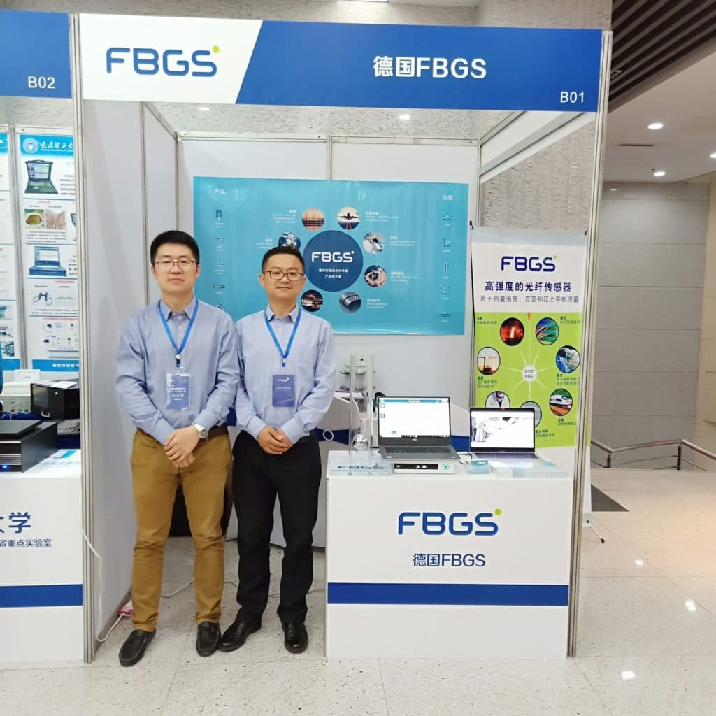 FBGS staff at OFS China