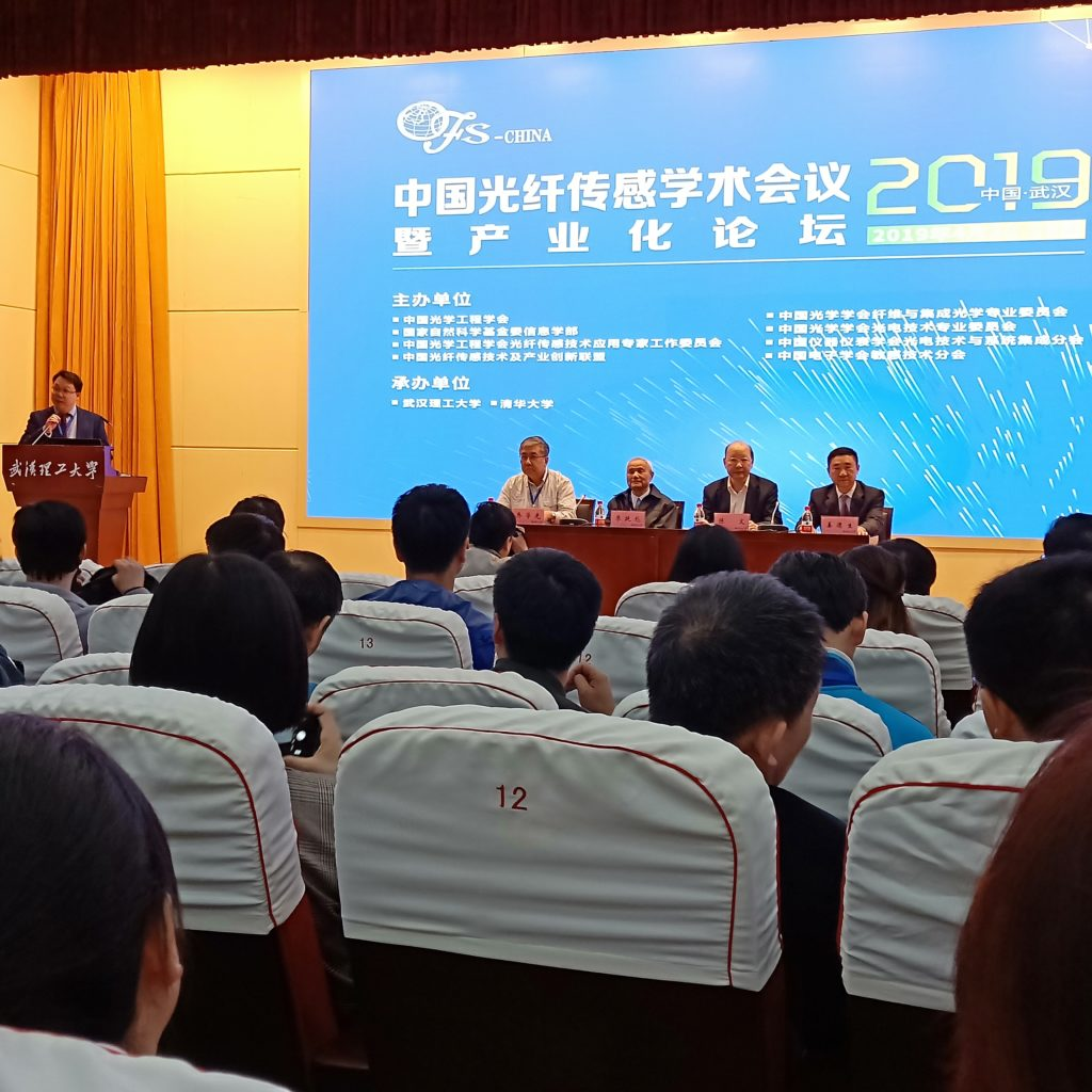 Conference at OFS China.